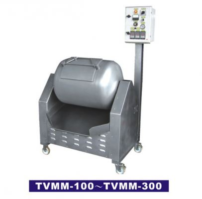 Vacuum Massaging Machine TVMM-20 ~ TVMM-300