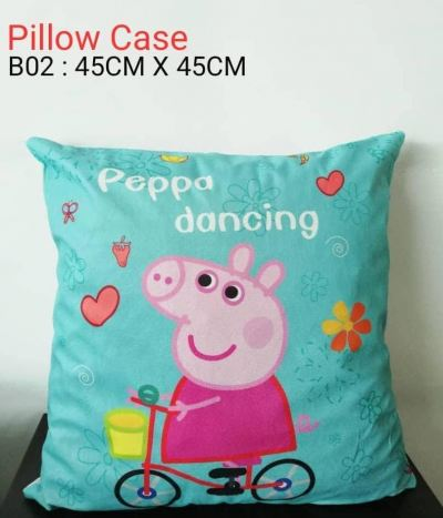 PILLOW CASE TRICOT 45CM X 45CM (B02)