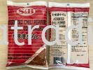 DS0008 S&B Shicimi Tongrashi 300gm 七味粉 Dry Products