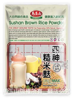 Sushan Brown Rice Powder (600g) / 四神糙米