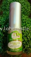 Sunblock Water Base with Rose Extract Travelling Set