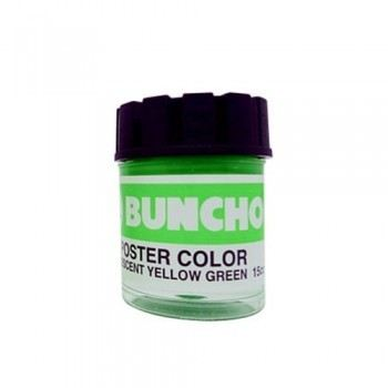 Buncho Poster Colour 15CC-Fluorescent Yellow Green (F43)
