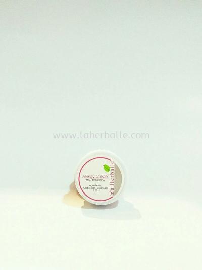 Allergy cream ( 5ml )