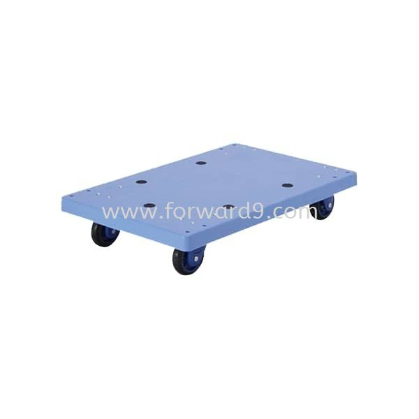 Prestar PB-100-P No-Handle Trolley Prestar Series  Truck and Trolley Material Handling Equipment Johor Bahru (JB), Malaysia, Singapore, Mount Austin Supplier, Manufacturer, Supply, Supplies | Forward Solution Engineering Sdn Bhd