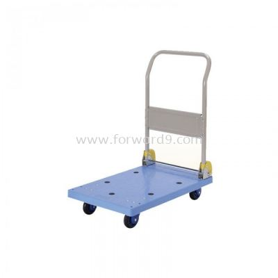 Prestar PB-101-P Folding Handle Trolley