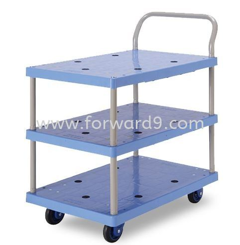 Prestar PB-115-P Triple Deck Single-Handle Trolley Trolley  Ladder / Trucks / Trolley  Material Handling Equipment