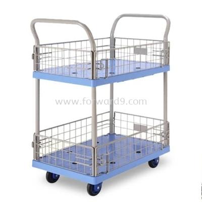 Prestar PB-127-P Double Deck Side-Net Trolley