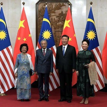 M'sia and China set 2020 as Year of Culture and Tourism Columnists