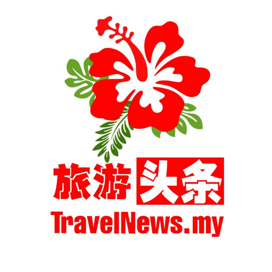"TravelNews, The Leading Travel Media in ""M'sia Other News"