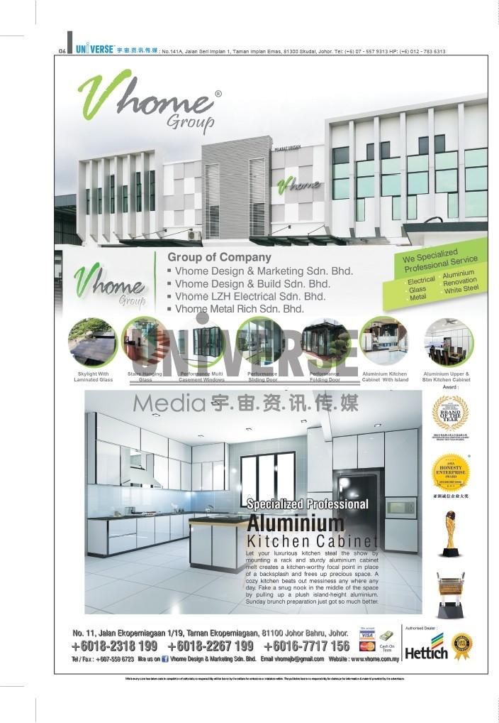 p06 Vol.85 (Sept 2018) - Home 01) A3 Magazine