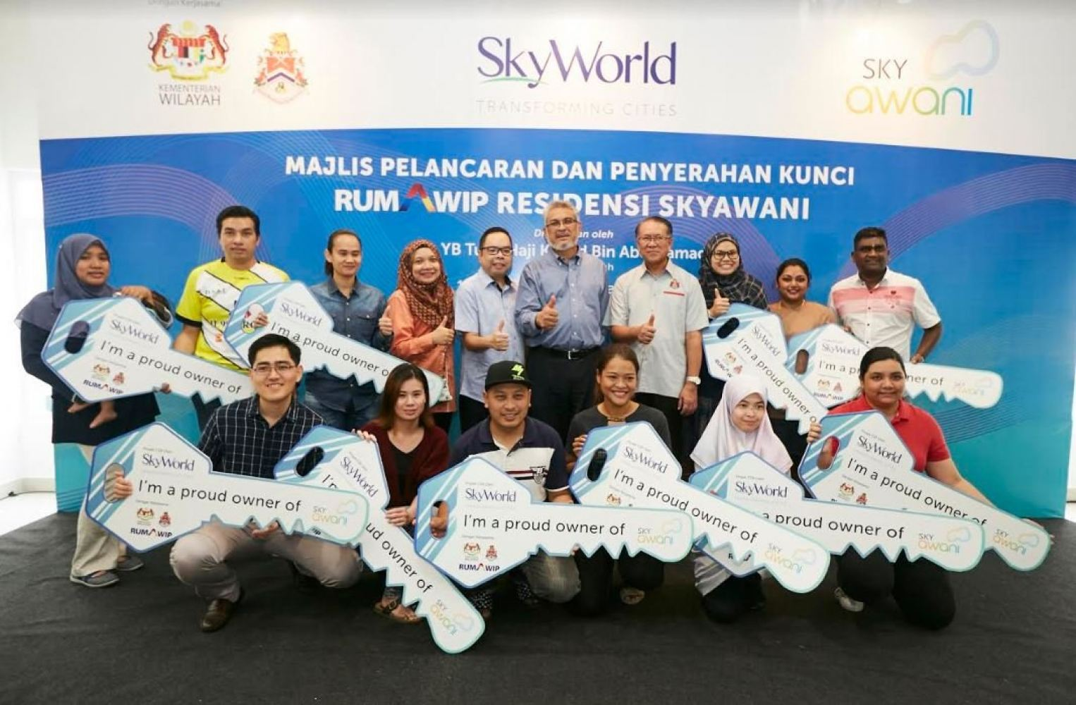 Government Acknowledged SkyWorld¡¯s Initiatives
