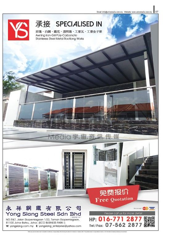 p07 Sept 2018 Issue 02) Area A Magazine