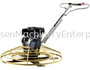 Masterpac Power Trowel PMT46H | PMT46R