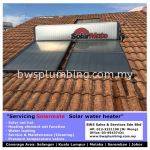 Solarmate After Sales Service PH: 012-3321190