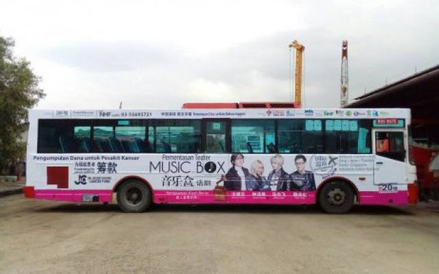 Bus Body Wrapping @ Music Box by NHF