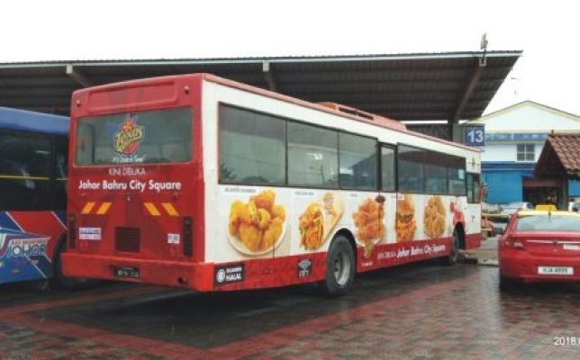 Bus Body Wrapping @ Texas Chicken JB City Square