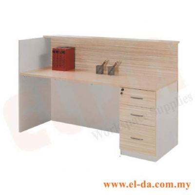 Reception Table (ELDA301)