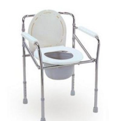 Steel Commode Chair (RM199)