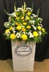 Funeral Arrangment (FA-182) Sympathy / Condolences Flower Arrangement Funeral Arrangement