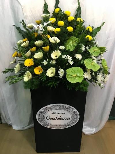 Funeral Arrangment (FA-185)