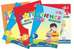 Science Textbook Textbook Science Kindergarden Programme