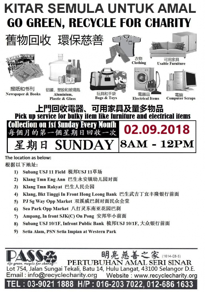 02.09.2018 Sunday P.A.S.S. Mobile Collection Centers