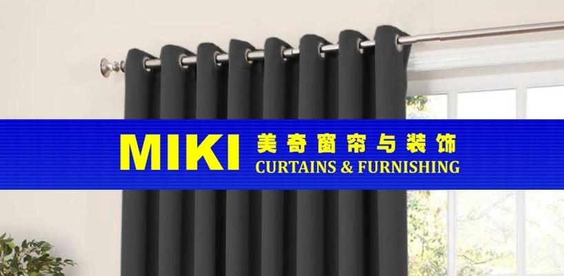 Miki Curtain