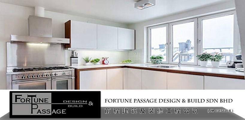 Fortune Passage Design & Build Sdn Bhd 士古来 柔佛 州属