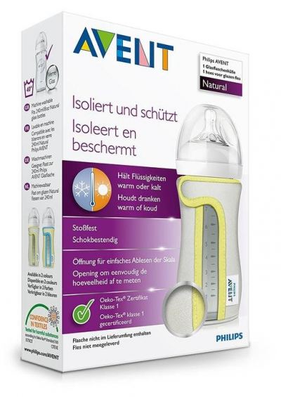 AVENT 250ML NATURAL BOTTLE SLEEVE(SCF676/01)