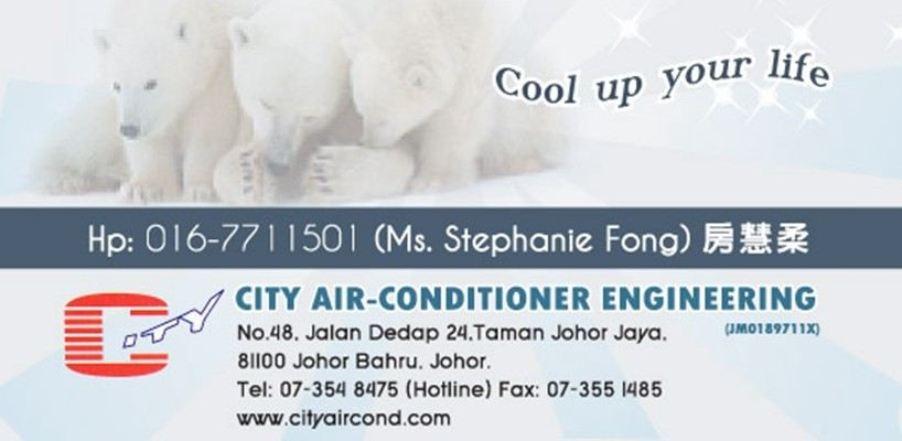 City Air-Conditioner Engineering 柔佛再也 柔佛 州属
