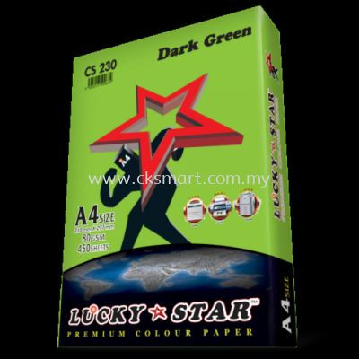 LUCKY STAR COLOUR PAPER A4 80GSM CS 230 - DARK GREEN