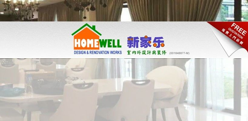 Homewell Design & Renovation Works 新山 柔佛 州属
