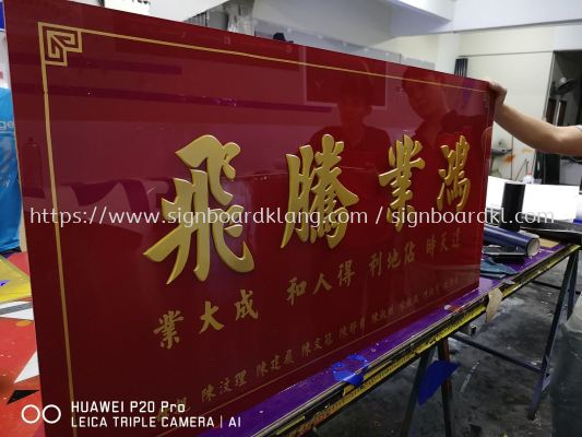 3D Acrylic Poster Frame supply in Klang