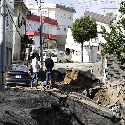 Powerful 6.6 magnitude quake hits Japan's Hokkaido TravelNews