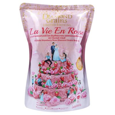 Diamond Grains Granola Rose(Strawberry Flavour)