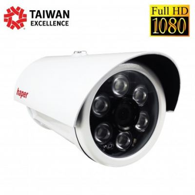 Haper 1080p 2.0mp IR Bullet Camera
