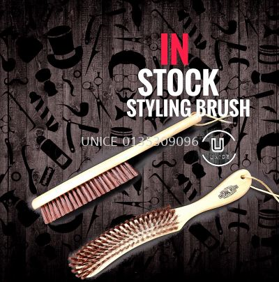 Barber Styling Brush