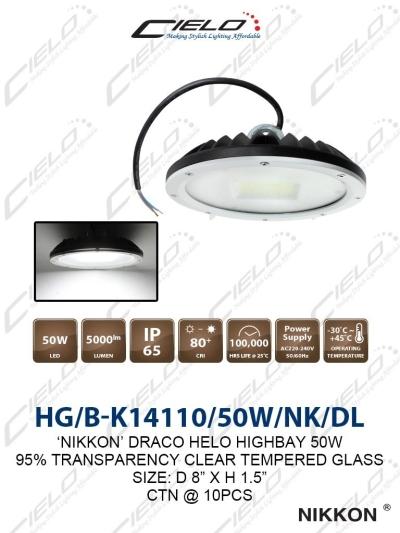 HG-B-K14110/50W/NK/DL