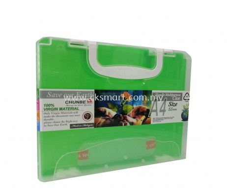CHUNBE A4 PLASTIC DOCUMENT CASE WITH HANDLE 55MM (NO. 8821)