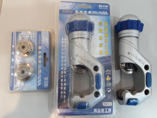 Pipe Cutter WK532 / CUTTER BLADE WK532B