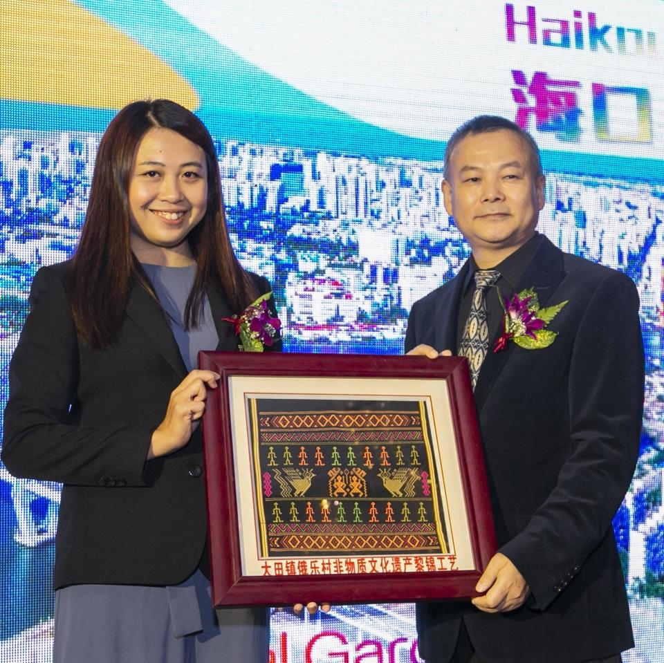 "Different Haikou Tourism Promotion Held in Southern  ""不一样的海口""旅游推介会在马来西亚新山成功举办"