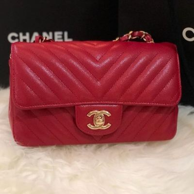 Brand New Chanel Mini Rectangle Chevron Red Caviar with GHW