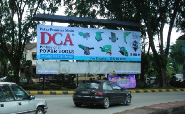 billboard @ DCA Power Tools