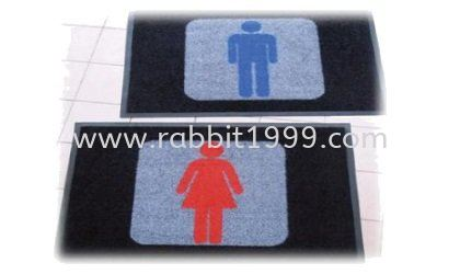 LAUNDRY MATS - MALE / FEMALE COMMERCIAL FLOOR MATTING
