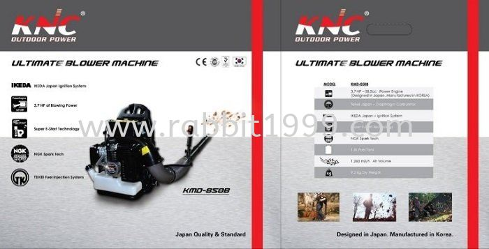KNC PROFESSIONAL ENGINE BLOWER-KMD-850B - STD ACCESSORIES - MADE IN KOREA OTHERS BRAND  CLEANING INDUSTRIAL MACHINE