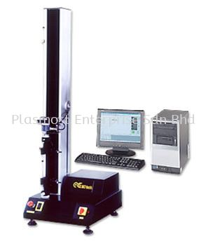 QC-508A2 Universal Testing Machine