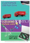 Thumbdrive, Flash drive, Pendrive & IT Gifts Corporate Gifts Premium Gifts