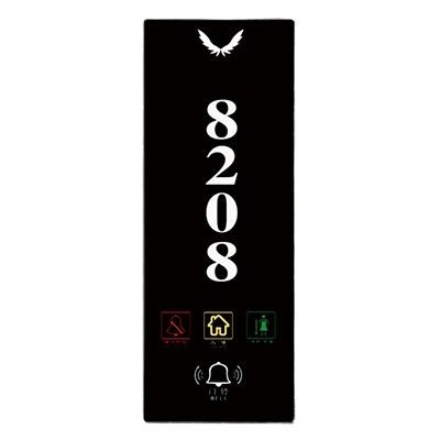 DS-202HS Touch Screen Switch & Door Signage