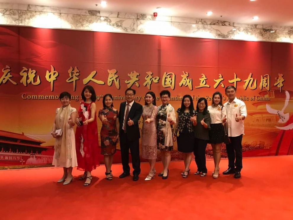 PUCM受邀出席中国国庆招待会PUCM Invited to China National Day Celebration