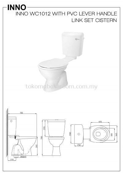 INNO-WC1012 WITH PVC LEVER HANDLE LINK SET CISTERN